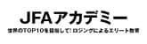 jfa academy
