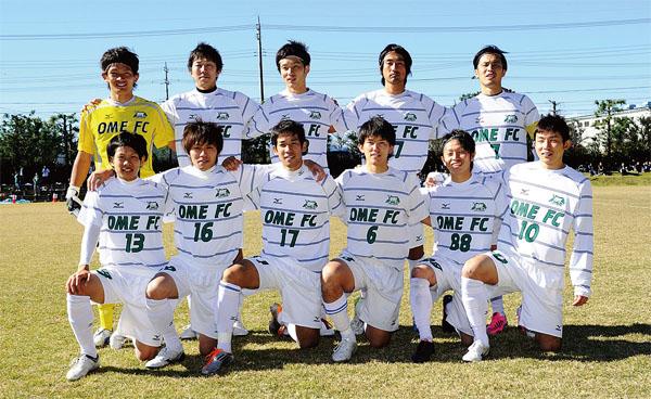 青梅フットボールクラブ